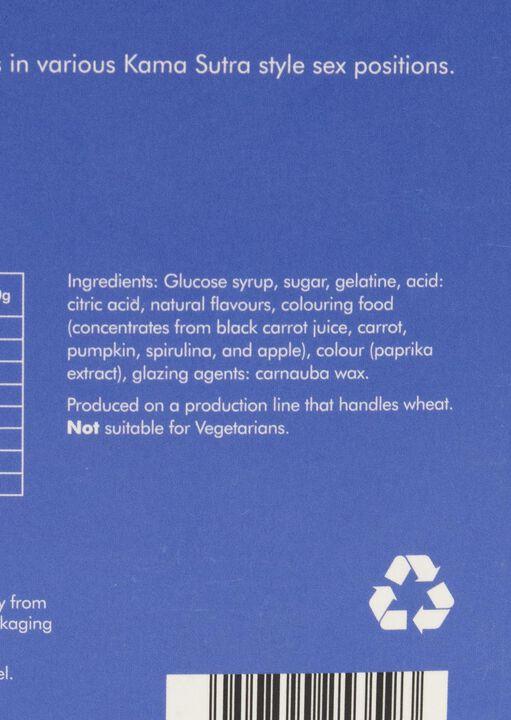 Gummy Kama Sutra image number 4.0